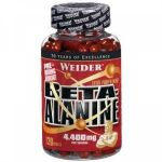 WEIDER Beta-Alanine 120caps