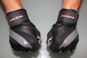 Купить Перчатки для фитнеса GENETIC FORCE (100.12) в Москве, цена на средство для здоровья Перчатки для фитнеса GENETIC FORCE (100.12) в интернет-магазине Iw-Shop